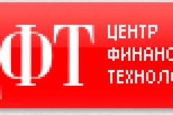 """Группа компаний """"Центр финансовых технологий"""" (ЦФТ)"""