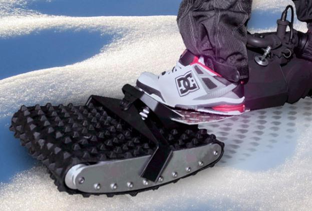 Скейт электрический для снегохода